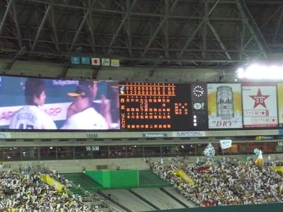 20070825_04