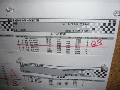 20071128_03